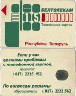 PHONE CARD - BIELORUSSIA (E33.1.7 - Belarus