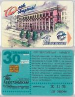 PHONE CARD - BIELORUSSIA (E33.2.6 - Wit-Rusland