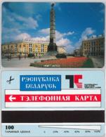 PHONE CARD - BIELORUSSIA (E33.3.5 - Belarus