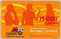 PREPAID PHONE CARD-BIELORUSSIA (E33.3.7 - Belarus