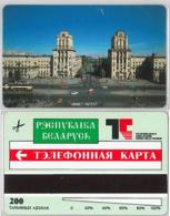 PHONE CARD - BIELORUSSIA (E33.3.6 - Bielorussia