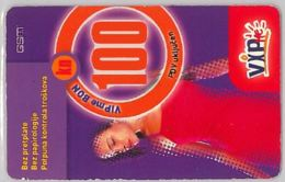 PREPAID PHONE CARD- CROAZIA (E34.32.7 - Croazia