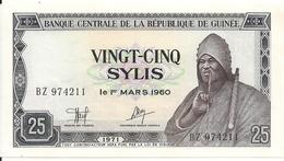 GUINEE 25 SYLIS 1971 AUNC P 17 - Guinée
