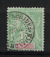 Nouvelle-Calédonie - New Caledonia  - Yvert 59 Oblitéré PORT SANDWICH (Nlles-Hébrides) - Scott44 - Gebruikt