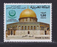 MAROC N°  759 ** MNH Neuf Sans Charnière, TB (D7879) Anniversaire De La Conférence Islamique - 1976 - Morocco (1956-...)