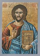 EL.- Griekenland. Sitia. Toplu Kloster, Ikone Von Christus Pantokrator - Kerken En Kloosters