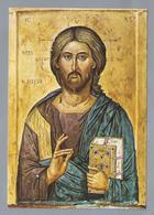 EL.- Griekenland. Ikone Von Christus - Kerken En Kloosters
