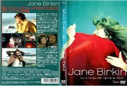 DVD Japonais Mother Of All Babes Jane Birkin Dir. Gabrielle Crawford Avec Serge Gainsbourg - Music On DVD