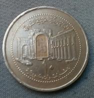 Syria - 10 Pounds - 2003 - KM 130 - Agouz - Syrie