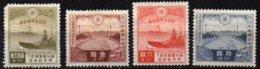 JAPON - Série De La Visite De L'empereur Du Mandchouko Neuve - Unused Stamps