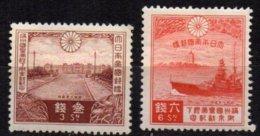 JAPON - 2 Valeurse De L'empereur Du Mandchouko Neuves - Unused Stamps