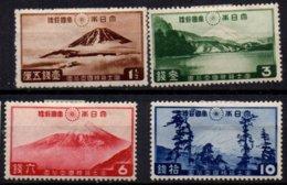 JAPON - Série  Du Parc National De Fuji-Hakone Neuve - Unused Stamps