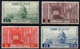 JAPON - Série  Du Palais De La Diète Impériale Neuve - Unused Stamps