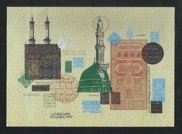 Saudi Arabia Picture Eid Greeting Card Holy Mosque Kaaba Mecca & Medina Madina Islamic View Card Size 15 X 11 Cm - Saudi Arabia