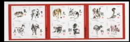 CB1 France Carnet Adhésif  Astrologie Chinoise ( Faune ) Signes Astrologiques 1374/1385 2017 - Conmemorativos