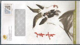 France, Entier Postal, Prêt à Poster, Monde 250g, TTB, Timbres De France, Cérès, Catalogue Phil@poste - Postal Stamped Stationery