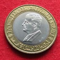 Syria 25 Pounds 1995 Siria Syrie #2 - Syrie