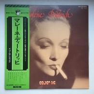 LP JAPAN W. OBI & Insert Marlene DIETRICH Golden Disc - Collector's Editions