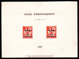 ALEXANDRIE - Rare épreuve Collective Caisse D'Amortissement 1927 - Alexandrie / Port Saïd - Lettres & Documents