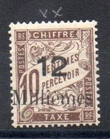 PORT-SAÏD - YT Taxe N° 1 - Neuf ** - MNH - Cote: 135,00 € - Neufs