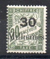 PORT-SAÏD - YT Taxe N° 3 - Neuf * - MH - Cote: 120,00 € - Neufs