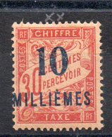 PORT-SAÏD - YT Taxe N° 7 - Neuf ** - MNH - Cote: 90,00 € - Neufs