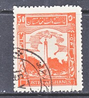 AFGHANISTAN   298    (o)     1934-38  Issue - Afghanistan