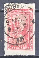 AFGHANISTAN   300    (o)     1934-38  Issue - Afghanistan