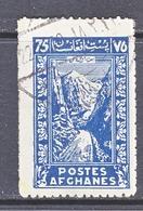 AFGHANISTAN   301    (o)     1934-38  Issue - Afghanistan