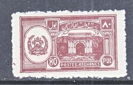 AFGHANISTAN   302   *     1934-38  Issue - Afghanistan