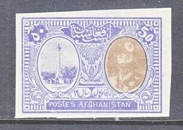 AFGHANISTAN   311 A   *  Imperf. - Afganistán