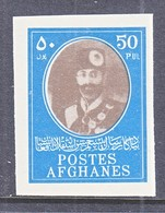 AFGHANISTAN   315 A   *  Imperf. - Afghanistan