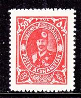 AFGHANISTAN   317  * - Afghanistan