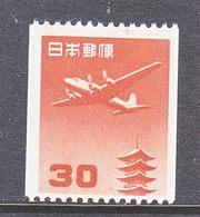 JAPAN  C 43  COIL    ** - Airmail