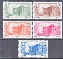 FRENCE  TOGO  B 2-6   *  FRENCH  REVOLUTION - Togo (1914-1960)