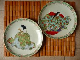IMARI JAPON 1910-1920 -  ヤマトク Yamatoku Paire Plat 31 Cm Au Couple Mint - Art Asiatique