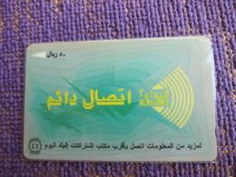 GPT Phonecard,SAUDF,Advertisement,used - Saudi Arabia