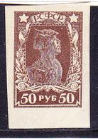 Russland Russia Russie (RSFSR) - Skulptur Rotarmist (MiNr: 209B) 1922 - Postfrisch MNH - 1917-1923 Republic & Soviet Republic