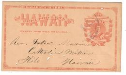 11431 - Entier  Pour HAWAI - Hawaï