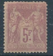 N°95 NEUF* - 1876-1898 Sage (Tipo II)