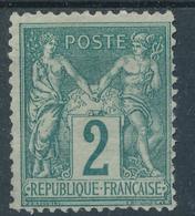 N°74 NEUF SANS GOMME - 1876-1898 Sage (Type II)