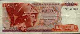 BILLET DE BANQUE....GRECE  100 - Grèce