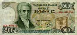 BOLLET DE GRECE   500 - Grèce