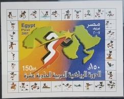 HX - Egypt 2007 MNH Block Souvenir Sheet - 11th Arab Sports Tournament - Egypt