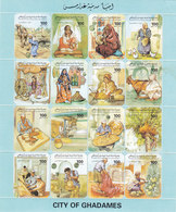 Libya City Of Ghadames Sheetlet Of 16 Stamps MNH Compl. Many Tipicals- Reduced Price - SKRILL PAYMENT ONLY - Libië