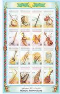 Libya Musical Instruments Sheetlet Of 16 Stamps MNH Compl. Set- Nice Topical Set- Reduced  Pr. SKRILL PAY ONLY - Libië
