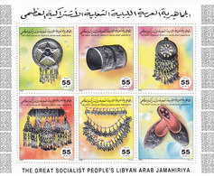 Libya 1992 Jwelleryu Sheet Of 6 Stamps-compl. Set MNH - Reduced Price - SKRILL PAYMENT  ONLY - Libië