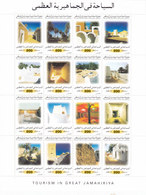 Libya, Tourism In Libya Sheetlet Of 16 Stamps High Values Cpl.set MNH- Reduced Price - SKRILL PAY ONLY - Libya