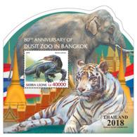 Sierra Leone 2018 Dusit Zoo In Bangkok  S201811 - Sierra Leone (1961-...)