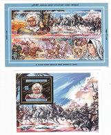 Libya Martyr's Day Sheetlet Of 6 Stamps + 1 S.sheet Compl.MNH- Battles- Reduced Pr. SKRILL OPAY Only - Libië